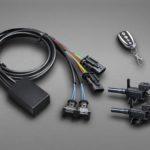 E2P Remote Kit